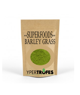 Picture of Barley Grass Κριθαρόχορτο σκόνη