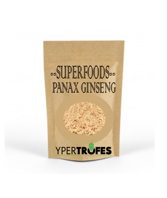 Picture of Ginseng Panax, πάναξ τζίνσενγκ σκόνη